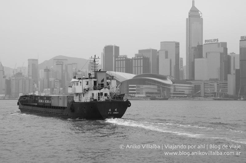 El skyline de HK