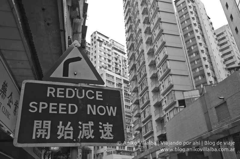 Reduce Speed Now!