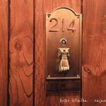 habitación 214 (momentos destacados del Sheraton blogtrip a Colonia)