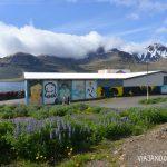 Desafío Islandia (8): Encontrar la fábrica de artistas