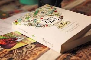 libros-av