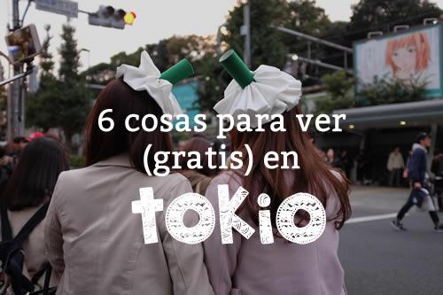 cosas-para-ver-gratis-tokio-2