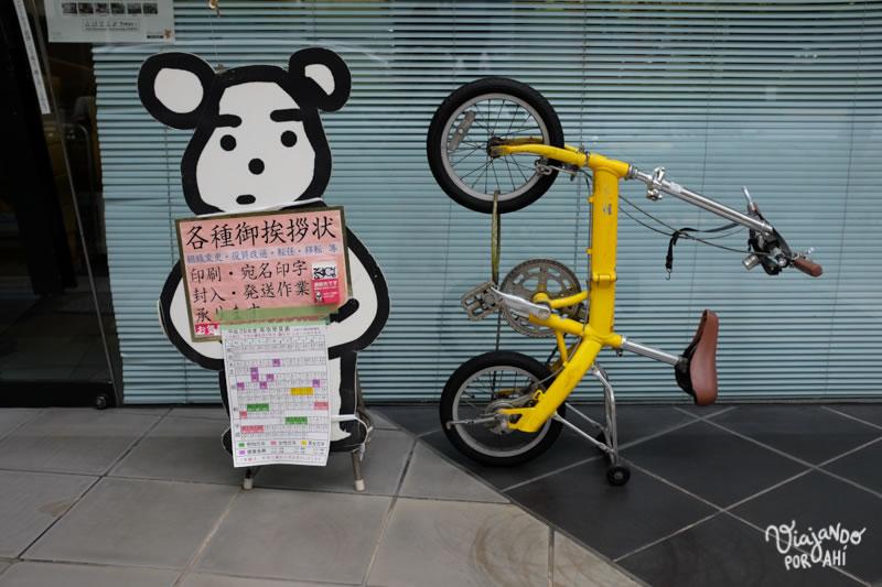 tokio-japon-viajando-por-ahi-1