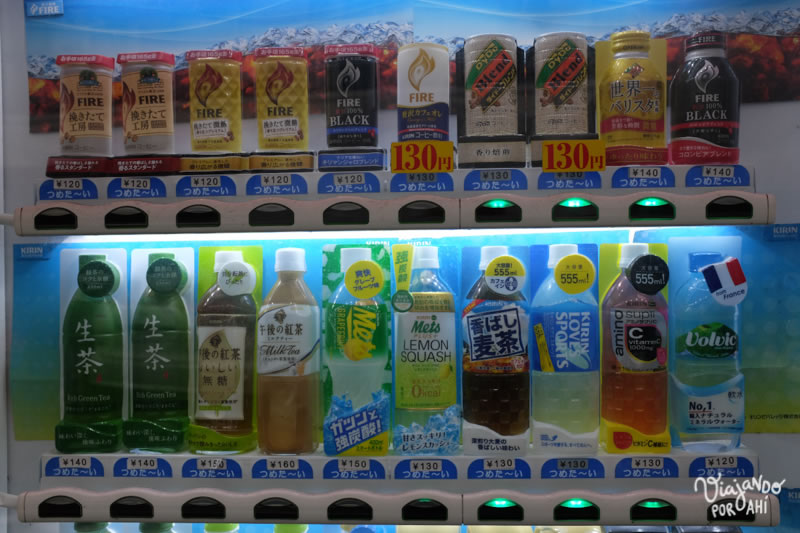 "Las famosas ""vending machines"" de Japón."