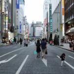 Guía práctica para viajar a Tokio: dónde dormir, qué ver y hacer, cuánto vas a gastar y algunos consejos para ahorrar
