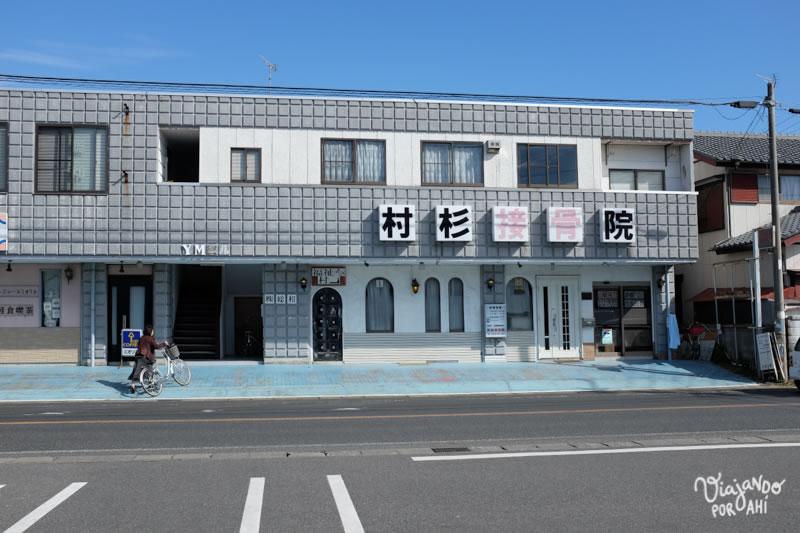 Algún lugar de Kujukuri