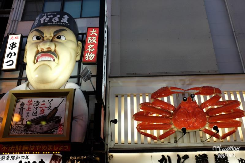 osaka-kansai-viaje-japon-7