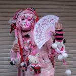 Lo más raro, divertido y curioso que encontré durante mi viaje por Japón