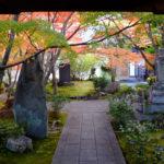 Datos y consejos para viajar por Japón